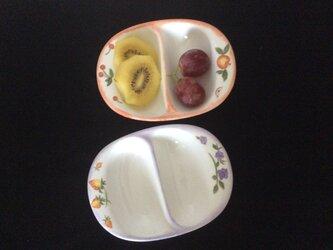 二つ仕切り皿の画像
