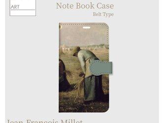 ミレー 『落穂拾い』 スマホケース 手帳型帯付き (iPhone・Android対応)【受注生産】の画像