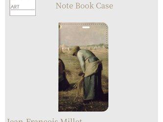 ミレー 『落穂拾い』 スマホケース 手帳型帯なし (iPhone・Android対応)【受注生産】の画像