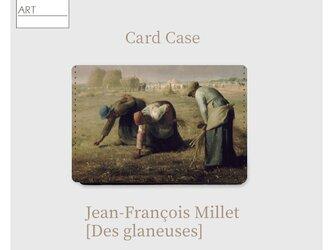 ミレー 『落穂拾い』 大容量 カードケース 名刺ケース 【名画 絵画 アート】【受注生産】の画像