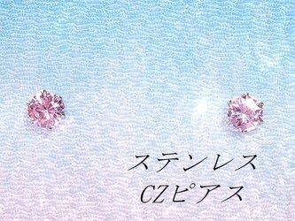 送料無料:ステンレスキュービックジルコニアピンクピアス(5mm)の画像