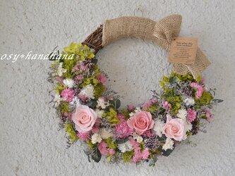 夏の花咲く森wreathの画像