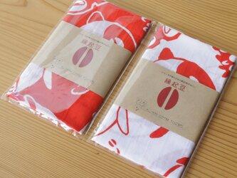 【送料無料】手ぬぐい「縁起豆」紅白2枚セットの画像