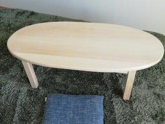 メープルローテーブルの画像