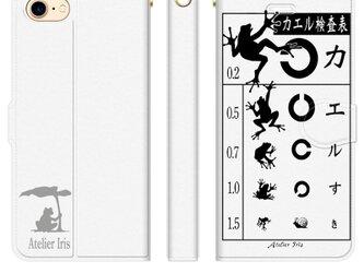 カエル検査表 iPhone 手帳型 スマホケース 携帯ケース 送料無料の画像