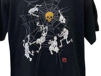 父の日最適 手染め京友禅Tシャツ 蜘蛛の巣とドクロの画像