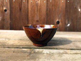 飴釉白流し(黄金のタレ) 御飯茶碗 の画像