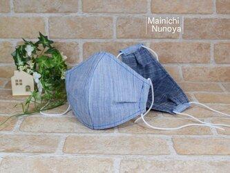 シックな遠州綿紬の立体マスク(ジュニア・レディースサイズ)の画像