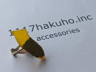 そして、あざとく…/earring/yellowの画像