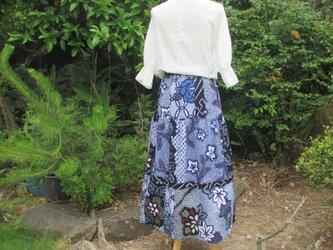 浴衣リメイク  絞り染め 三段切り替えパッチスカートの画像