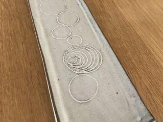 藁灰長皿(まるまる)の画像