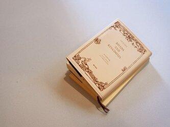 絶版文庫 ヌメ革ブックカバーの画像