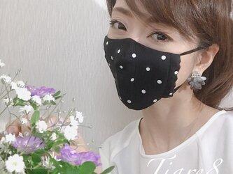 スタイリッシュな「水玉マスク」 涼しく快適な夏向き立体マスク【やや小さめサイズ】の画像