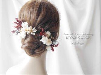 ソラフラワーとレッドリーフのヘッドドレス/ヘアアクセサリー(アイボリーレッド)*結婚式・成人式・ウェディングドレスにの画像