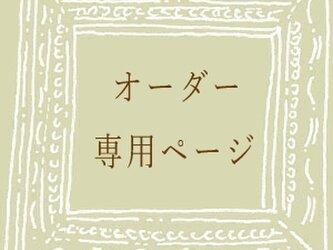 まあるい お花のブローチ グレー ちいさめ【オーダー専用ページ】の画像