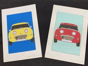 切り絵イラスト ポストカード仕立て「オースチンヒーレースプライト」の画像