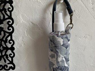 除菌スプレー用ボトル&ケース●グレー植物の画像