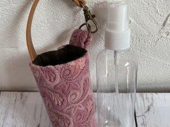 除菌スプレー用ボトルケース●ボトル付●上品ピンク刺繍ビンテージ生地の画像