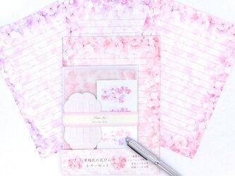 紫陽花の花びらレターセット ピンク~パープル4色の画像