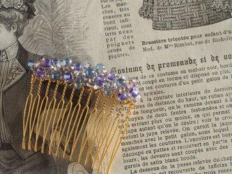 ジュエリークロッシェのヘアコーム(M)《紫陽花ブルー02》【送料無料】の画像