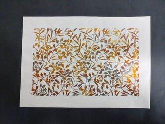 ギルディング和紙A3サイズ 椿 生成和紙 黃混合箔の画像