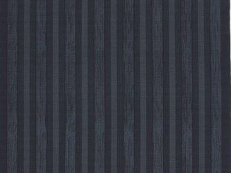 風呂敷  包み 木綿 ふろしき  縞絣 京都 綿100% 105cm幅 化粧箱入の画像