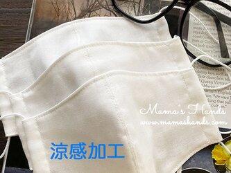 ★涼感 天然成分★ 3枚 日本製 白 綿100% ガーゼ 大人用 立体型 エコ 布マスクの画像