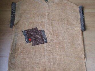 柿渋染蚊帳から泥染め紬とのチュニック の画像