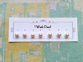 真珠7個セット(7.0ミリサイズ)n.1300-1の画像