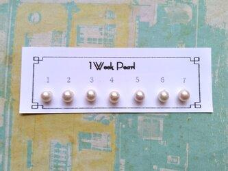 真珠7個セット(7.0ミリサイズ)n.1300-3の画像
