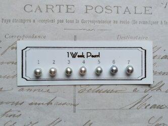 真珠7個セット(ナチュラル7.0ミリ)n.1600-5の画像
