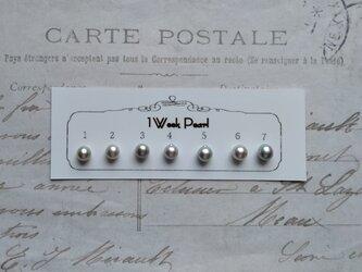 真珠7個セット(ナチュラル7.0ミリ)n.1600-2の画像