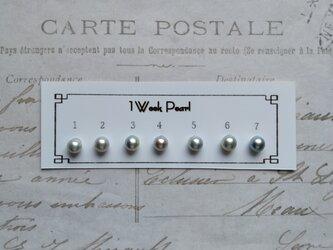 真珠7個セット(ナチュラル7.0ミリ)n.1600-1の画像