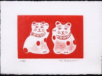 左右の招き猫/ 銅版画 (作品のみ)の画像