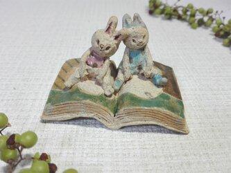 ウサギともだち 【book】の画像