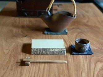 晩酌皿(一枚板、カバSS、角皿)の画像