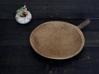 ≪branch≫ 大皿(くり アンモニア染め)の画像