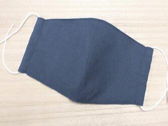 夏用 立体マスク 大人用大きめ ◆クイックドライ(COOLMAX使用) 2層◆ ネイビー系1枚 マスク用ゴム使用の画像