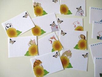 猫と向日葵の一筆箋の画像