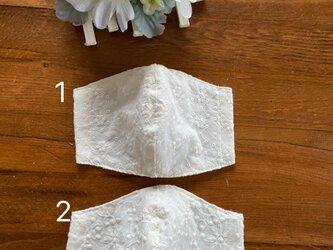 即納、送料無料立体マスク刺繍レースの画像