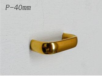 P-40㎜ 真鍮無垢 鏡面仕上げ アンティーク Ellipse取っ手 ピッチ40mm/ 引き出し 収納 取手 家具 通販の画像