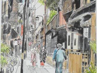 京の水彩画 A4サイズ 「京都 お茶屋に向かう舞妓さん」の画像