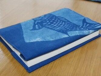 藍染めブックカバー(文庫本サイズ)の画像