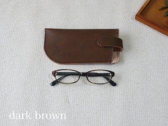 本革のメガネケース(dark brown)の画像