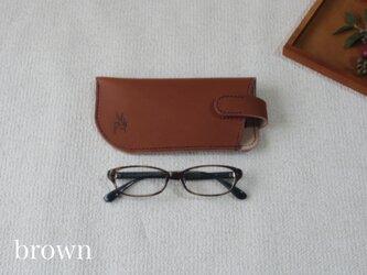 本革のメガネケース(brown)の画像