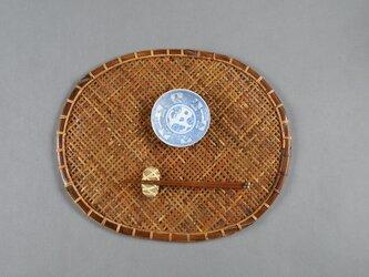 燻煙千島笹 ランチョンマット 折敷 網代編み 煤竹の画像