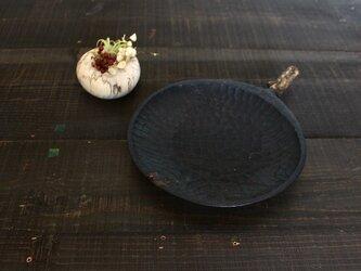 ≪branch≫ 七寸皿 (くり 鉄染め)の画像