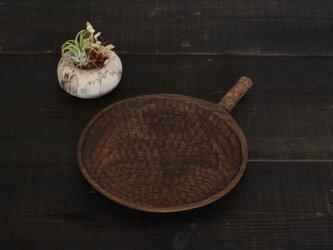 ≪branch≫ 七寸皿 (にれ 鉄染め)の画像