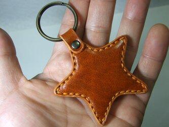 星のキーホルダー ルガト橙の画像