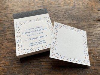 【活版印刷】Label book(Yozora 夜空)niconecoコラボの画像